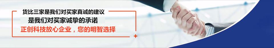 抗震支架设备,抗震支架成型机,抗震支架生产线